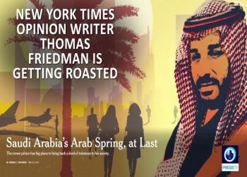 عقدة «نيويورك تايمز» ومحمد بن سلمان