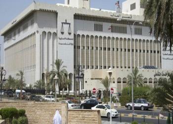 محكمة كويتية تسجن فتيات بتهمة التعري عبر مواقع التواصل