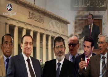 القضاء المصري 2017.. صدام مع «السيسي» وبراءة لـ«مبارك» والسجن لـ«مرسي»