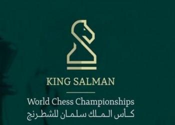 صحافة (إسرائيل) تسيء للسعوديين بعد رفض منحها تأشيرات الشطرنج