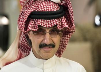 مأزق «الوليد بن طلال».. أم مأزق «محمد بن سلمان»؟