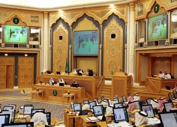 السعودية تعفي المشاركين بـ«عاصفة الحزم» من سداد القروض العقارية