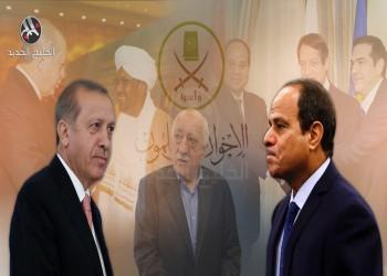 مصر وتركيا 2017.. علاقات اقتصادية متصاعدة وصراع جيوسياسي محتدم