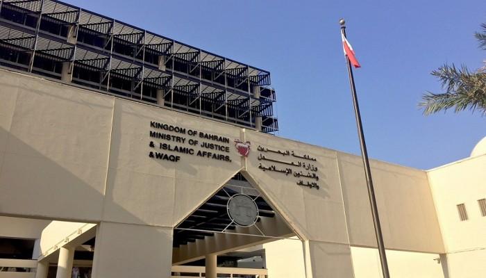 محكمة بحرينية تقضي بالسجن المؤبد لـ10 شيعة لإدانتهم بالإرهاب