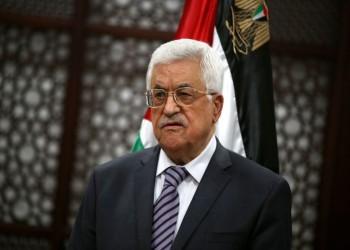 «عباس»: نواجه تحديا جديدا تقوده أمريكا انحيازا ودعما لـ(إسرائيل)
