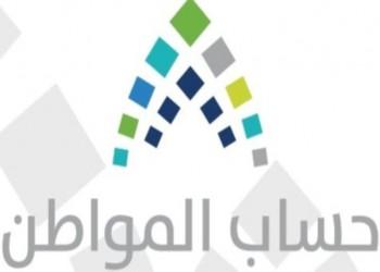 «حساب المواطن» يغرد: هدفنا تسكيت المجتمع السعودي والضحك عليه