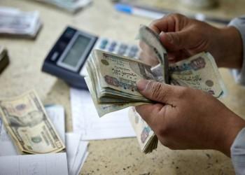 اقتصاديون: التحول من الدعم العيني للنقدي يزيد الفقر بمصر