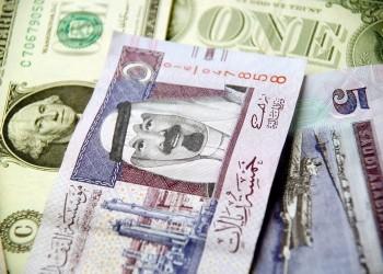 زيادة الرواتب وبرامج الدعم تكلف السعودية 21.3 مليارات دولار
