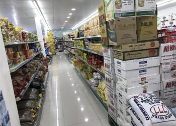 خبراء سعوديون يتوقعون قفزة في الأسعار بسبب «بدل الغلاء»