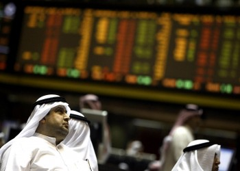 الكويت تتوسع في إصدارات الدين لتعويض إيرادات النفط المتراجعة