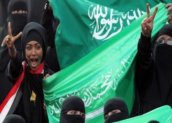 «الجوهرة المشعة» يستضيف الجمعة أول حضور نسائي بالملاعب السعودية