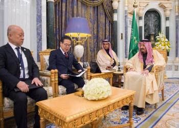 السعودية واليابان تبحثان مجالات الشراكة المختلفة