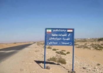 التحرك السعودي بـ«المهرة» اليمنية يثير مخاوف سلطنة عمان