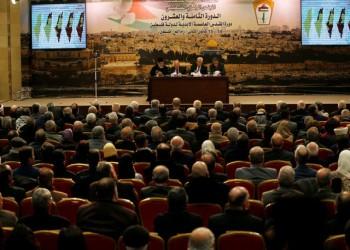 «المركزي الفلسطيني» يكلف «تنفيذية» منظمة التحرير بتعليق الاعتراف بـ(إسرائيل)