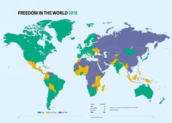 «فريدوم هاوس»: تونس الأولى والسعودية الأسوأ عربيا في الحريات