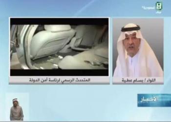 السعودية.. «بسام عطية» متحدثا رسميا لرئاسة أمن الدولة