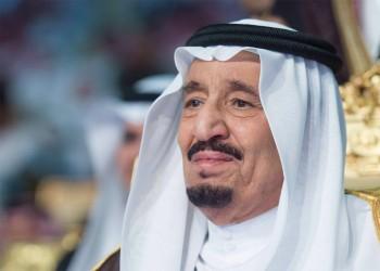 الملك «سلمان» يوجه بإيداع ملياري دولار بالبنك المركزي اليمني