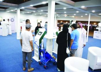 تطبيق سعودي جديد لمساعدة المرأة على قيادة السيارات