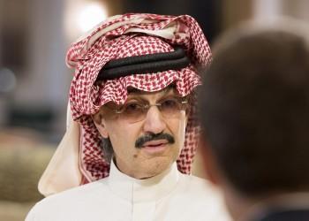 السعودية.. «بن طلال» والأمراء الآخرون لم ينقلوا لسجن الحائر