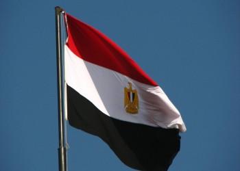 فتح باب الترشح لرئاسيات مصر 2018