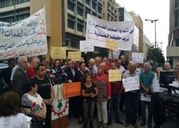 اعتصام لموظفي «سعودي أوجيه» المصروفين أمام السفارة السعودية ببيروت