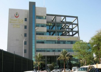 «الصحة» السعودية تبدأ إجراءات الخصخصة في مناطق جديدة