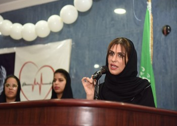 أميرة سعودية: لا قوانين تحمي المرأة في المملكة