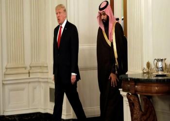 تساؤلات حول رهان «ترامب» على «بن سلمان» في السعودية