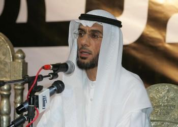 الداعية الكويتي «محمد العوضي» ينتقد انتهاكات دول الحصار