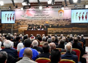حول اجتماع المجلس المركزي وقراراته