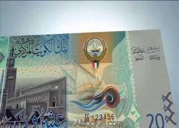 المركزي الكويتي يؤكد خططه لإصدار عملة رقمية «عند الحاجة»