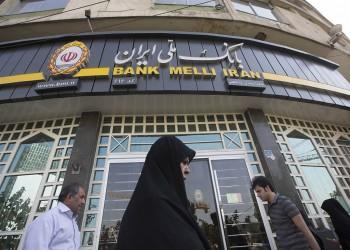 «نيويورك تايمز»: كيف أدى الفساد والمحسوبية في المصارف لاحتجاجات إيران؟