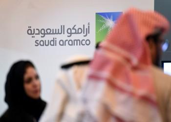روسيا تبدي اهتمامها باكتتاب «أرامكو» السعودية