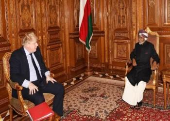 «قابوس» يبحث مع وزير الخارجية البريطاني سبل حل الأزمة اليمنية
