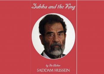 العثور على رواية رومانسية كتبها «صدام حسين»