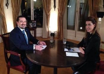 اللبنانية «يعقوبيان» تستقيل من قناة «الحريري».. وترجوه: ما تزعل مني