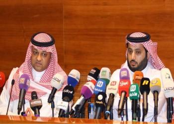 هل استسلمت السعودية أمام قطر بموقعة «الملاعب المحايدة»؟