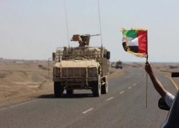 «انقلابيو الإمارات» بجنوب اليمن يستقدمون تعزيزات عسكرية إلى عدن