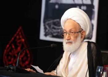 «التمييز» البحرينية تؤيد سحب الجنسية من «عيسى قاسم»