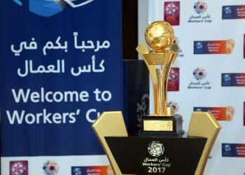 بمشاركة 32 فريقا.. قطر تنظم مونديال العمال للمرة السادسة