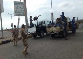 وفد عسكري وأمني سعودي إماراتي يصل إلى عدن