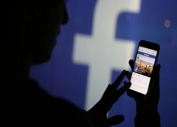 «أنا أنام مع..» قصة سؤال أحرج الملايين فحذفته «فيسبوك»