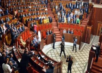 لجنة بالبرلمان المغربي تقر قانونا لمقاومة «العنف ضد المرأة والطفل»