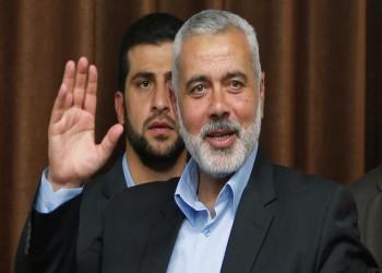 منظمة التحرير الفلسطينية تستنكر إدراج «هنية» على لوائح الإرهاب الأمريكية