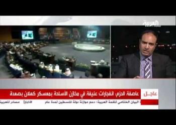 شاهد.. نقابة الصحفيين اليمنيين تدين اتهامات «العربية» لصحفي يمني