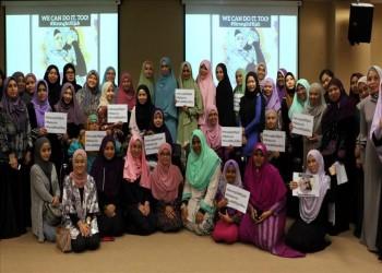 نساء ماليزيات يحتفلن باليوم العالمي للحجاب