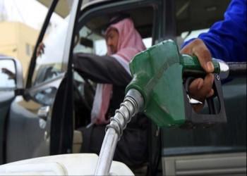 ثلاث دول خليجية ترفع أسعار الوقود في فبراير
