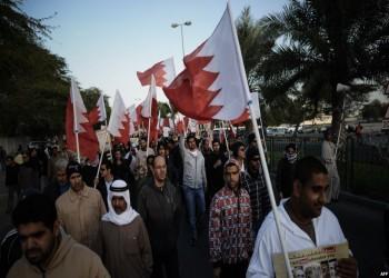 «هيومن رايتس»: البحرين جردت 8 معارضين من الجنسية ورحلتهم للعراق