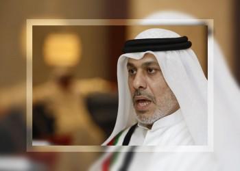 «الأمم المتحدة» تطالب الإمارات بالإفراج عن «ناصر بن غيث»