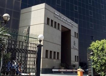 مصر.. «إيجاس» تعتزم طرح مزايدات للتنقيب عن الغاز قبل يونيو